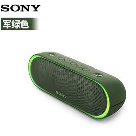 索尼 Sony/索尼 SRS-XB20无线蓝牙防水重低音音箱低音炮