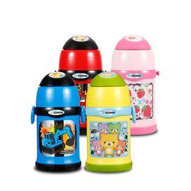 象印  SC-ZT45 儿童不锈钢真空保温壶 卡通两用水壶 儿童吸管杯 450ML ZS45 升级版