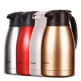 象印  SH-HA15C 1.5L 手提式不锈钢真空居家保温壶 咖啡壶 保温瓶