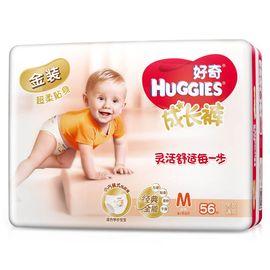 好奇 金装成长裤M56片拉拉裤学步裤男女宝宝通用尿不湿干爽透气