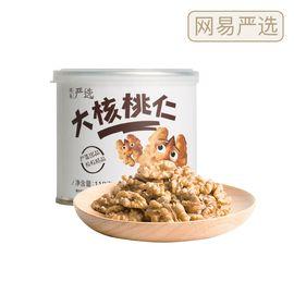 严选 大核桃仁(生) 118克