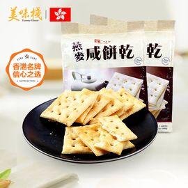 美味栈 燕麦咸饼干 400g*2包 香港地区进口 低糖咸味苏打梳打饼干