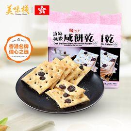 美味栈 葡萄燕麦咸饼干 400g*2包 香港地区进口 低糖咸味苏打梳打饼干