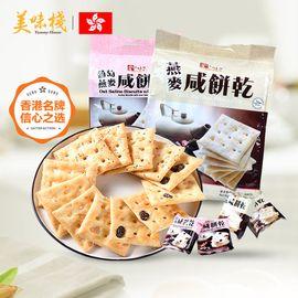 美味栈 燕麦咸饼干 400g*2包 香港地区进口 低糖咸味苏打梳打饼干 多规格可选