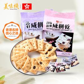 美味栈 燕麦咸饼干 400g*2包 香港地区进口 低糖咸味苏打梳打饼干 葡萄+奇亚籽2包