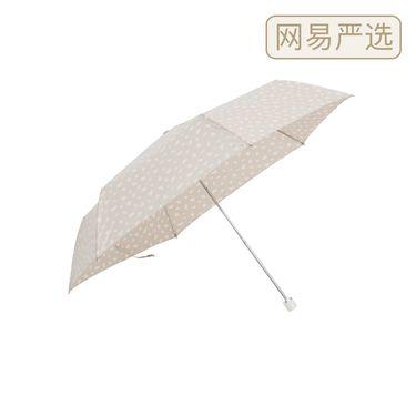 严选 超轻布铅笔伞