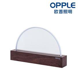 OPPLE欧普照明 晨曦触摸台灯卧室床头灯可调光小夜灯婴儿睡眠灯创意实木