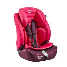 荟智 汽车儿童安全座椅
