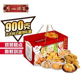 利口福 广州酒家 天天向上糕点饼干年货礼盒900g 利口福年货