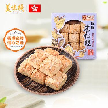 美味栈 脆脆杏仁粒 110g 香港地区进口 特色糕点休闲零食办公室点心