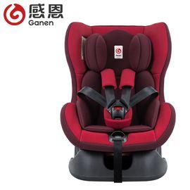 热卖 感恩 可躺可坐 反向安装 儿童安全座椅 车载宝宝安全坐椅 婴儿汽车安全座椅 0-4岁