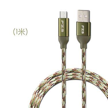 蜂助手 虎纹尼龙数据线 安卓专用 FZS-M111(购买即赠送卡通指环扣)