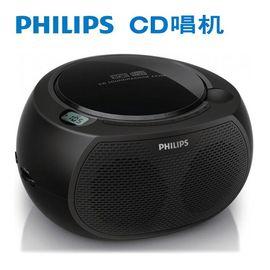飞利浦 音响 CD播放机 收录机 学习机  USB播放器 电脑音箱 便携移动收音机 AZ380
