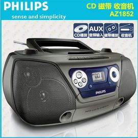 Philips/飞利浦 AZ1852/93 CD收录机 磁带机 USB翻录 FM收音机