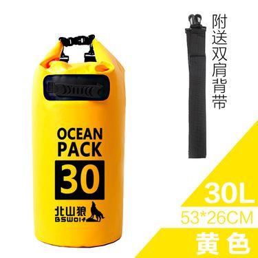 北山狼 防水袋双肩背包户外手机防水包漂流包密封袋沙滩游泳包装备