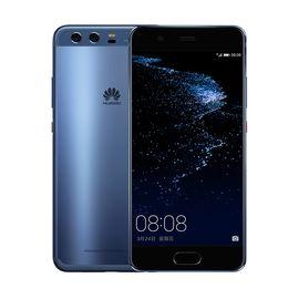 HUAWEI 华为 P10 Plus 6G+64G 全网通手机
