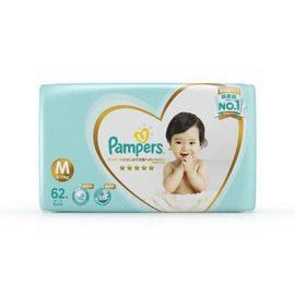 帮宝适 日本进口一级帮宝适婴儿纸尿裤大包中码M62片