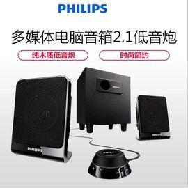 飞利浦 (PHILIPS)台式电脑音响低音炮音箱木质2.1家用 适用电脑电视手机MP3 SPA1312 线控