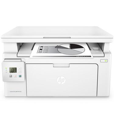 惠普 (HP) LaserJet Pro MFP M132a激光多功能一体机(惠普小超人、打印、复印、扫描) 全国联保
