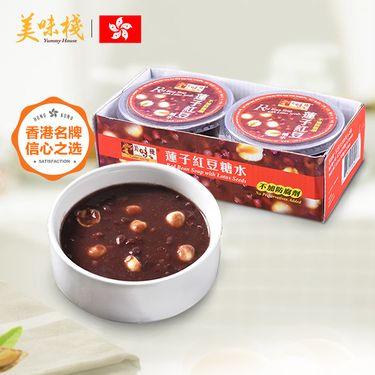 美味栈 莲子红豆糖水 150g/杯*2  香港地区进口 红豆速食早餐甜品