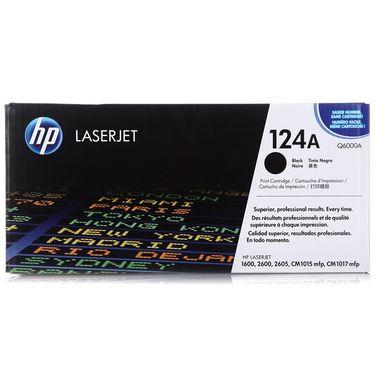 惠普(HP)LaserJet Q6001A青色硒鼓 124A  适用1600 2600 2605 CM1015 CM1017
