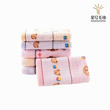 金号织业 纯棉提缎卡通小熊两条装 颜色随机发货