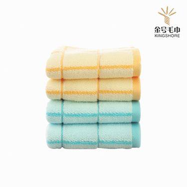 金号织业 英纶风提缎格纹面巾2条装 颜色随机发货