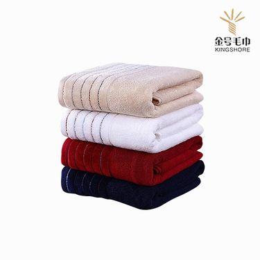 金号织业 纯棉提缎加厚毛巾套装 浴巾+毛巾+方巾 超值套装 颜色随机发货