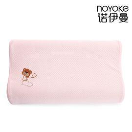 诺伊曼 NOYOKE/诺伊曼 【多规格】儿童枕头记忆枕 婴儿定型枕 护颈安睡枕