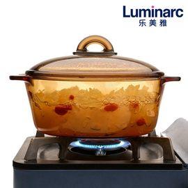乐美雅 法国进口琥珀锅耐高温透明玻璃直烧锅2L 正品L7537