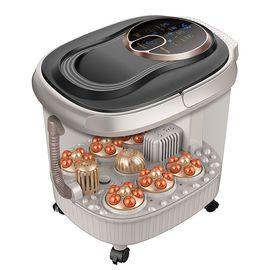 泰昌 足浴盆TC-Z5301 全自动按摩加热电动洗脚盆泡脚洗脚桶足浴器足疗盆家用