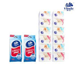 维达  家用纸巾套装  3层手帕纸24包+2包20片湿巾