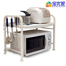 宝优妮厨房微波炉架置物架层架收纳挂架厨具锅架储物架DQ1210-C