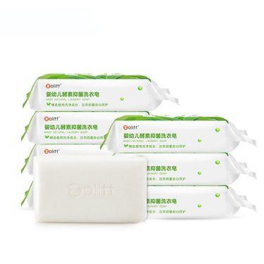 卓理 zolitt 婴儿酵素抑菌洗衣皂宝宝衣服尿布皂婴儿肥皂180g*6块组合装