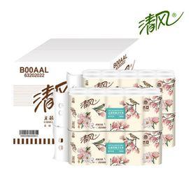 清风 2提20卷3层平纹无芯卷筒卫生纸巾 原木纯品系列