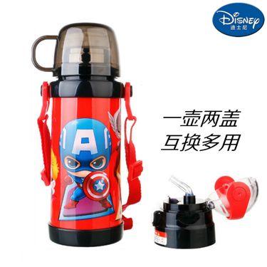 迪士尼Disney-漫威红双盖保温杯400毫升双层高真空不锈钢感温变色滑锁扣学童男女吸管背带户外水壶瓶杯