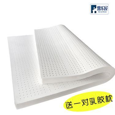 【买就送乳胶枕】馨乐屋  泰国天然乳胶床垫  尺寸:1.5米/1.8米可选 单双人床垫  榻榻米