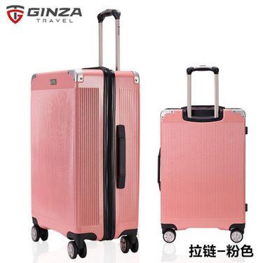 银座 /GINZA 欧美出口拉杆箱 静音万向轮密码锁学生旅行箱  GA-9011L