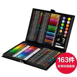 凯蒂卡乐 KIDDYCOLOR163件塑料绘画画笔套装油画棒水彩彩色铅笔