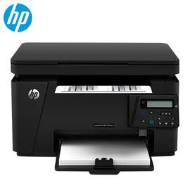 惠普(HP)M126nw无线黑白激光三合一打印机一体机身份证复印扫描wifi网络家用办公