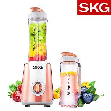SKG 榨汁机迷你家用多功能小型便携式电动榨汁杯果汁机 玫瑰金