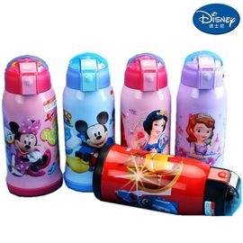 迪士尼Disney-双盖保温杯550毫升感温变色双层高真空男女学童吸管背带户外运动水瓶壶杯