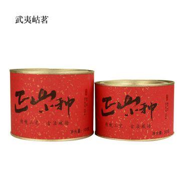 武夷岵茗 正山小种茶叶红茶茶叶正山小种茶叶罐装散装500g 赠250g