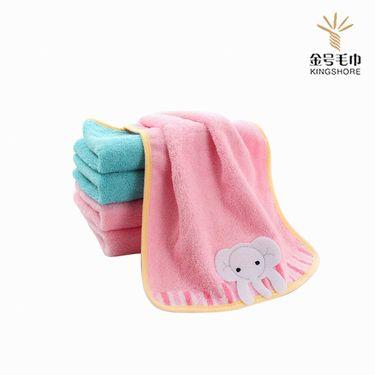 金号织业 萌宠小象布艺提绣花童巾2条装 色彩清新手感柔软 颜色随机发货