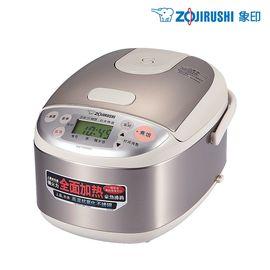 象印/ZOJIRUSHI 微电脑家用婴儿煲电饭煲NS-LAH05C迷你小型电饭锅1.5L 1人-2人份