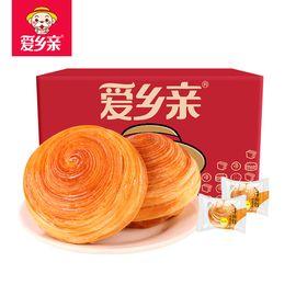 爱乡亲手撕面包早餐糕点整箱800g*2盒全麦面包零食小吃糕点心 原味奶香