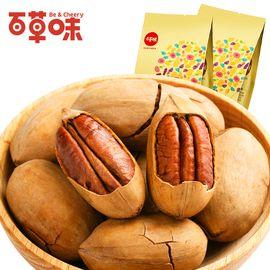 百草味 【碧根果218gx2袋】坚果零食干果特产 奶油味长寿果炒货