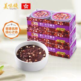 美味栈 薏仁红豆糖水 150g/杯*6  香港地区进口 红豆速食早餐甜品