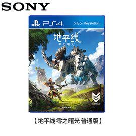 索尼 Sony/索尼 PlayStation4 PS4游戏 Horizon地平线 零之曙光 普通版