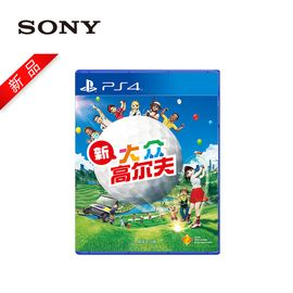 Sony/索尼 PlayStation PS4游戏 大众高尔夫 中文版 国行正品